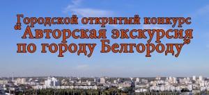 Любимый город (2)