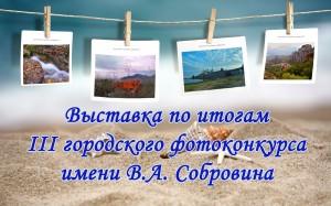 на-экран-300x187