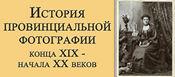 Histori photo copy